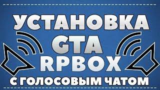 КУПИЛ МАШИНУ ДЛЯ СТРОЙКИ GTA RP BOX
