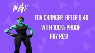 *NEW* FORTNITE FOV CHANGER WITH PROOF !! Patched :( !!