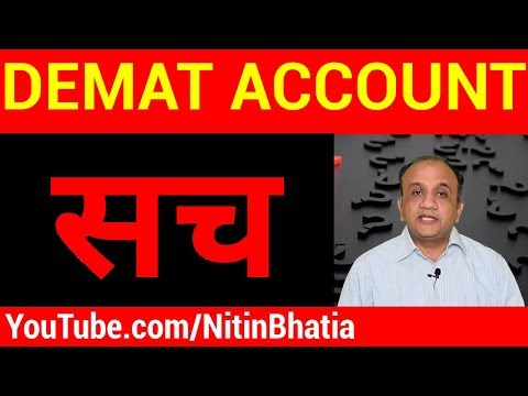 Demat Account – The truth behind Affiliate Marketing [HINDI]