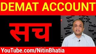 Demat Account - The truth behind Affiliate Marketing [HINDI]
