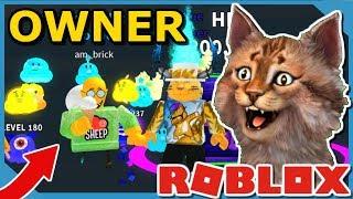 Jouer avec le propriétaire de Roblox Ice Cream Simulator! Mise à jour de la poitrine Underworld
