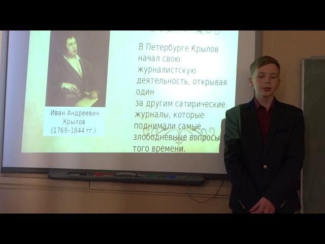 Изображение предпросмотра прочтения – СеменКоженков читает произведение «Обоз» И.А.Крылова