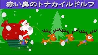 子供のためのクリスマスソング 冷凍で踊ると雪だるまと一緒に歌います.