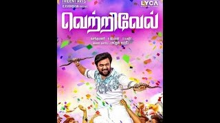 Vetrivel - Onnappola Oruthana Song Lyrics in Tamil