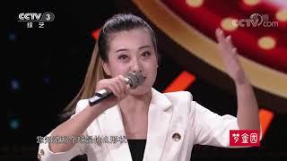 [黄金100秒]选手时隔八年重返舞台 放声高歌重拾梦想| CCTV综艺