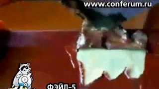 ФЭЙЛ 5  Кислотная сверхбыстрая смывка красок от компании ''Конферум''