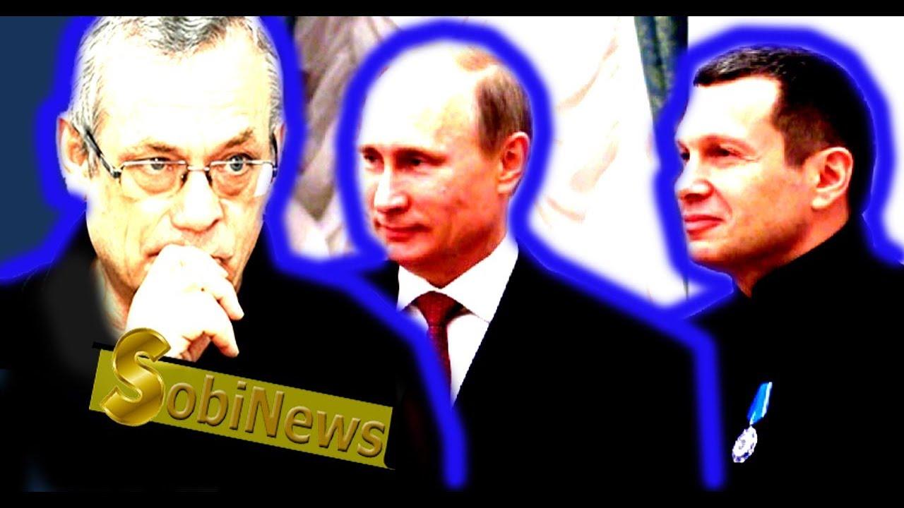 Яковенко: Путин и Соловьев ведут Россию к развалу! SobiNews