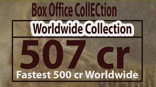 gold movie 2nd day collection
