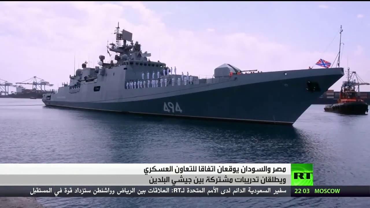 مصر والسودان  يوقعان اتفاقية للتعاون العسكري  - نشر قبل 6 ساعة
