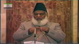 نفاذ اسلام بذریعہ دہشت گردی (Terrorism and islam) ڈاکٹر اسرار احمد