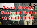 Sound Change To Bass And Treble Very Simple Circuit In Hindi mp3