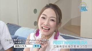 やっぱり!ココに住みたい。(2017.9.27放送) 杏さゆり 動画 15