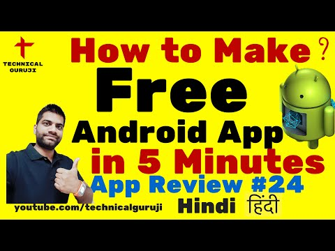 Hindi How to make a Free Android App in Minutes  Android App Review #24