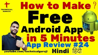 [Hindi], Wie man eine Kostenlose Android App in Minuten | Android-App Review #24