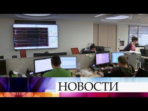На Московской товарной бирже резко снизились котировки акций «Русала».