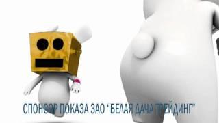 Салатная смесь Party Mix Белая Дача