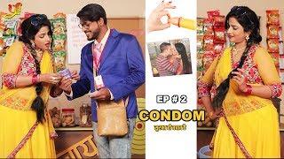 Chandramukhi Chaiwali Ep 2- खरगोश कंडोम - सोने न दे  - भारत की आबादी रुकेगी कैसे   - Full Episode