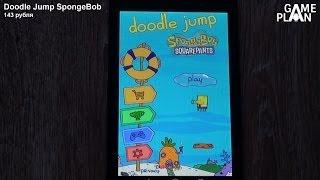 Doodle Jump SpongeBob - популярная аркада в новой обложке