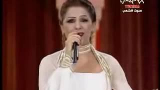 Mounira Hamdi Batel Ya Hamma Batelمنيرة جمدي ـ باطل يا حمّة باطل   YouTube