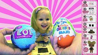 Алина открывает и играет с куколкой L.O.L. Surprise - Новая LOL BABY DOLLS
