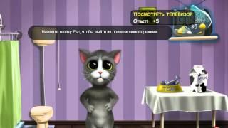 обзор игр кот том и монстрикс в вконтакте