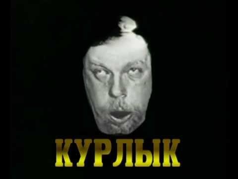 Телекомпания ВИД [Зелёный слоник телекомпания КУРЛЫК] thumbnail