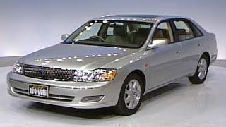 tvk「新車情報」公式 トヨタ プロナード 2000年5月15日放送