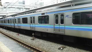 りんかい線70-000形Z10編成 各停新木場行き発車 (2020.5.31)