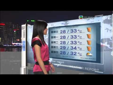 2010年7月31日-高芳婷 天氣報告(2349) - YouTube