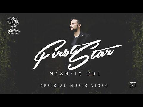First Star - Mashfiq CDL