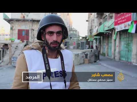 المرصد- عيون فلسطين.. عندما تصبح الصورة أقوى من الاحتلال  - نشر قبل 3 ساعة