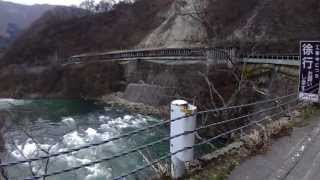 2013040 芦ノ牧温泉と大川ダム間のスノーシェットの状況