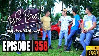 Sangeethe | Episode 358 03rd September 2020