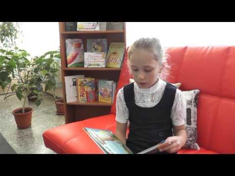 Видеокнига Кот в сапогах Часть 2 (Братья Гримм Немецкий язык)