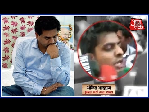 Halla Bol: Kapil Mishra Attacked by 'AAP Supporter' At His Delhi Residence