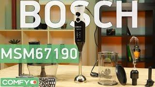Bosch MSM67190 мощный блендер с универсальными возможностями - Видео демонстрация(, 2016-07-12T06:00:49.000Z)