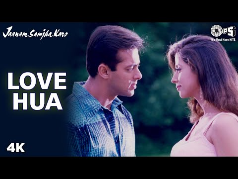 Love Hua | Salman Khan | Urmila Matondkar | Kumar Sanu | Alka Yagnik | Jaanam Samjha Karo | 90s Song