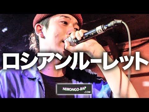 公式ダイジェスト 凱旋MRJフライデー(2019.6.14) | 日本語ラップCOM