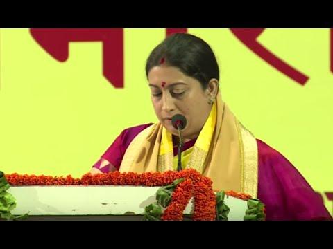 LIVE: Smriti Irani's speech in Sanskrit !!! Beautiful speech
