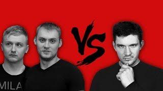 #ВидеоОбзор - Стас Max Power vs Немагия: Кто же прав? В поисках истины | Разбор полетов от А до Я