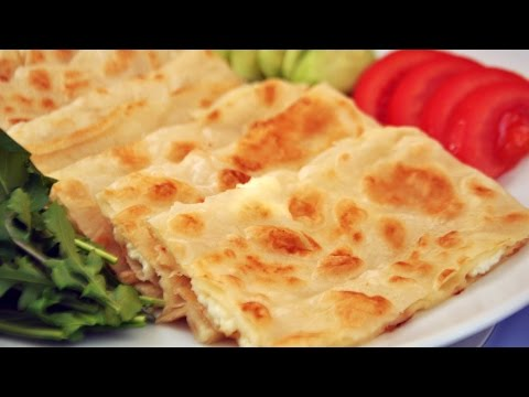 Patlıcan kebabı. Кебаб с баклажанами. Турецкая кухня.