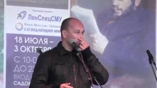 Николай Стариков  Свежее! Мы вступили в игру на поле противника! октябрь 2015