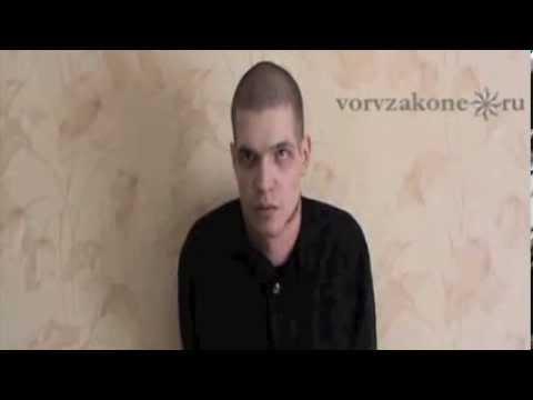 Максим Французов (Француз) отказ от титула вора в законе