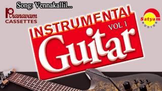Vennakallil -  Instrumental Vol 1