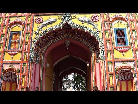 Dashrath Rajmahal, Ayodhya
