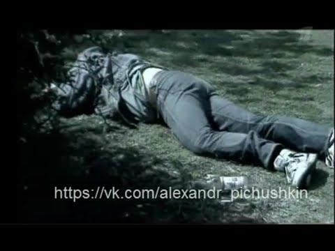 Российский Серийный Убийца - Александр Пичушкин,Битцевский Убийца