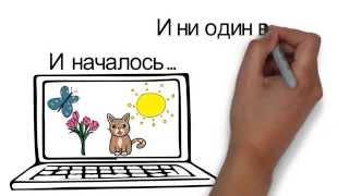 Отзыв на Лену Жертовскую от участника Мастер-Класс Рисованное Видео