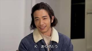 元カレはユーレイ様!? 第11話