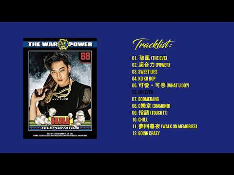 [Full Album Chi] EXO – THE WAR: The Power Of Music – The 4th Album Repackage
