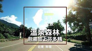 【台灣,你好!】FB粉絲頁http://www.facebook.com/twnihao 【台灣,你...
